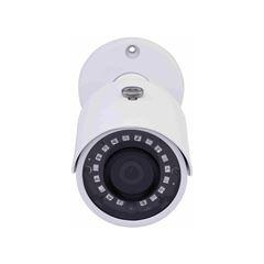 Câmera Bullet 4 Megapixel VHD 3430 B G4